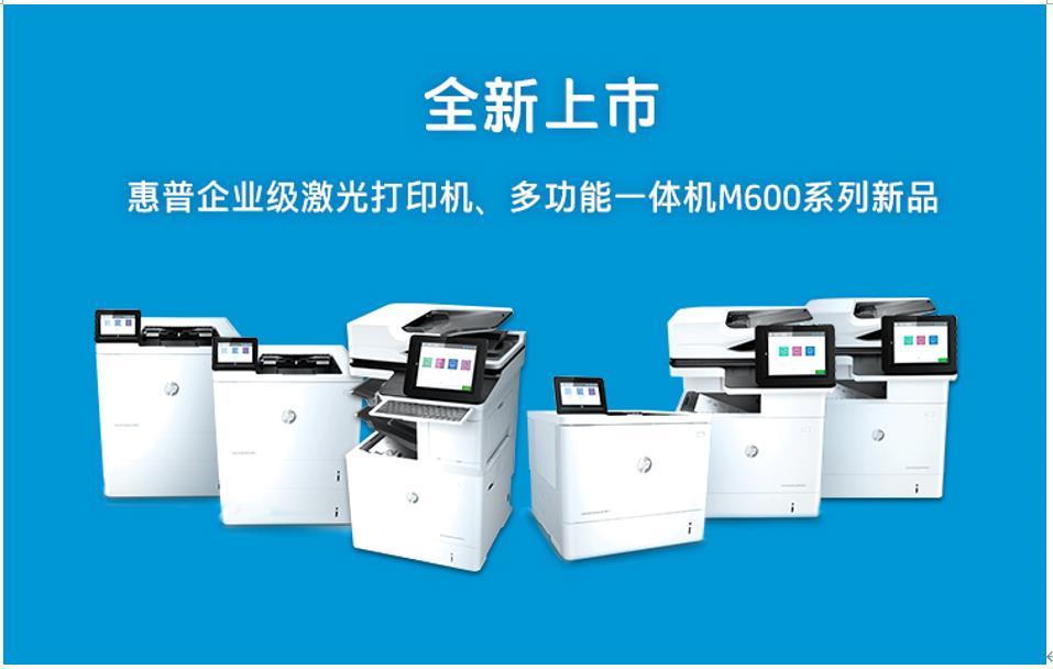惠普A3数码复合机中国排名第二