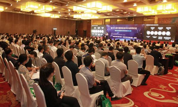 从制造执行到制造运营,MES盛会在杭开启e-works2020首次线下论坛
