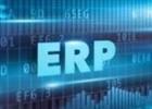 中小企业实施ERP的风险分析