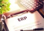 ERP对企业财务管理的影响