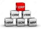 ERP vs MRP,傻傻分不清楚?
