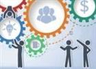 优必选PLM项目案例实施分享