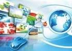 大数据技术在跨境电商中的应用