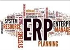 做好准备 企业ERP实施更成功!
