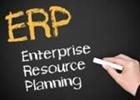 解析企业ERP项目失败的十大原因