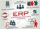 ERP与进销存有什么区别?
