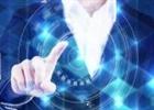 物联网和区块链在供应链物流运输中的应用