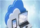 混合云如何平衡内部部署解决方案和云计算服务