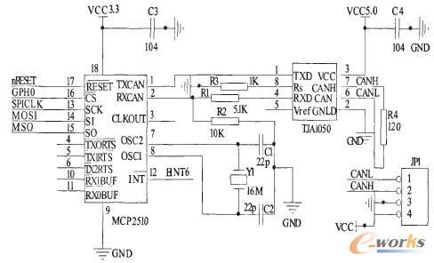 图3 can控制器电路原理图