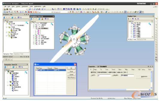 面向plm的航空复杂产品装配工艺规划
