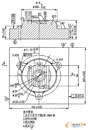 AD CAM的零件三维造型与数控加工