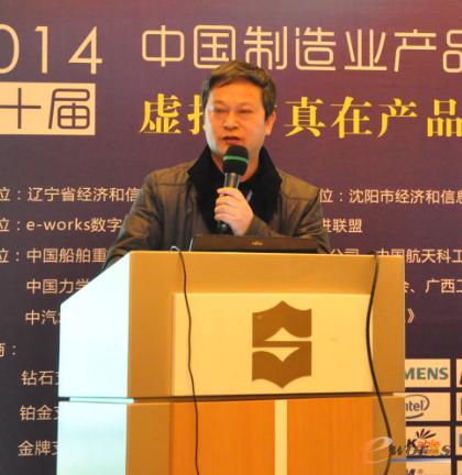 图1 中国北车齐齐哈尔轨道交通装备有限责任公司信息技术部专家范国海