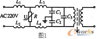 隔离变压器和低通滤波器