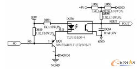 故障信号光耦隔离电路