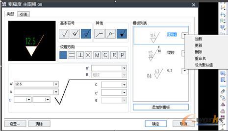 中望CAD机械版2015,利器设计师v机械机械附带cad两个的安装吗软件图片