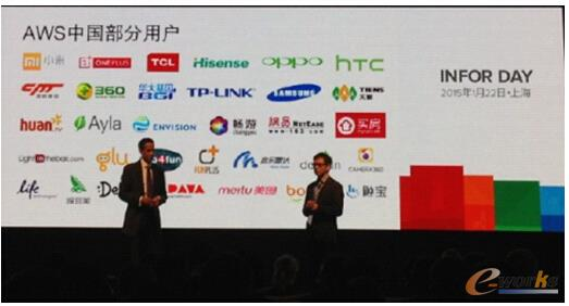 Charles Phillips和AWS全球副总裁、中国执行董事容永康