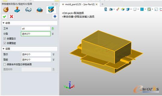 模具设计技巧:三维CAD中望3D快速打开面_C显示cad拆分.acdcui