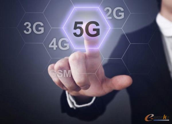 制定5G标准