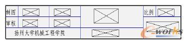 图1 自定义标题栏