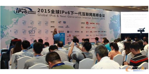 图为IPv6峰会现场全景图