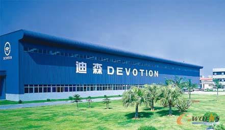 图1 广州迪森家用锅炉制造有限公司