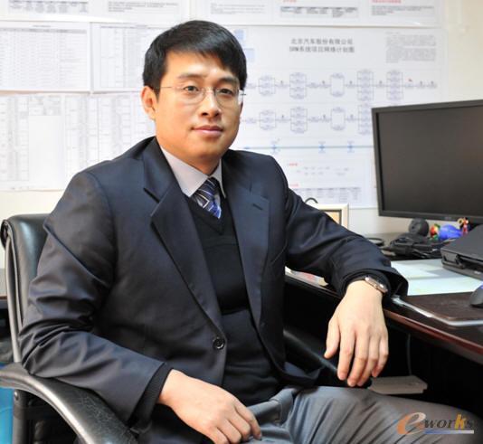 李晓龙 北京汽车集团有限公司 信息技术部部长