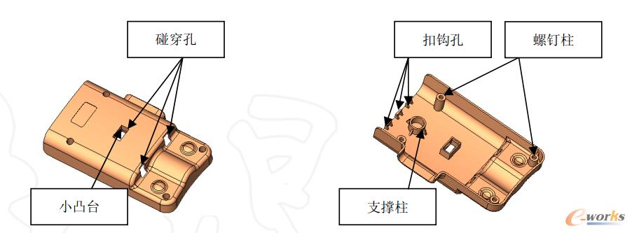 图1 壳体塑件