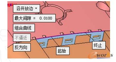 图11 侧向抽芯的曲面创建