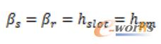 公式1 基本关系