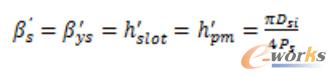 公式2 改写公式