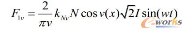 公式1 磁动势