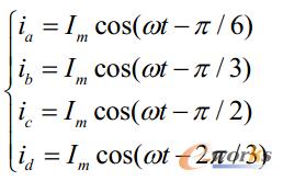 公式2-8