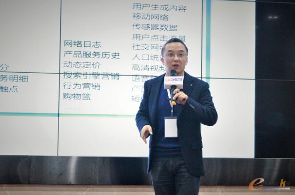 上图为:长虹软件与服务中心总经理 刘东