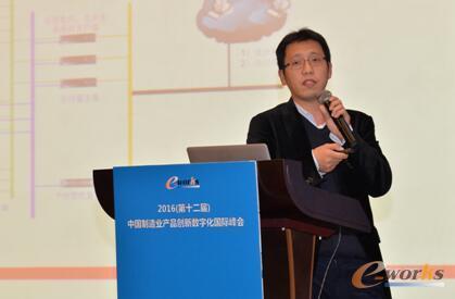图1 易士软件总经理曹银锋先生发表精彩演讲