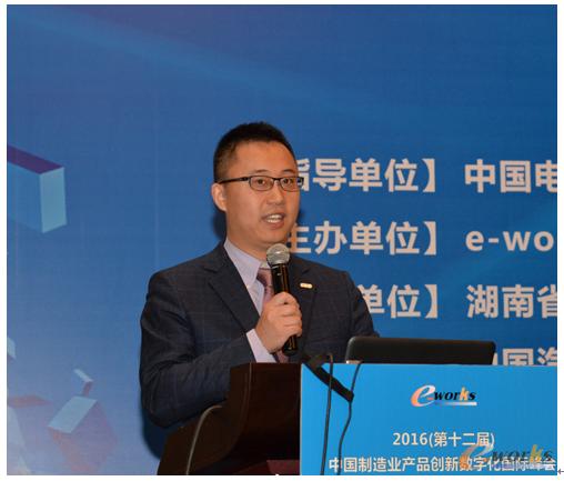 中国信息安全研究院主任苏禹博士