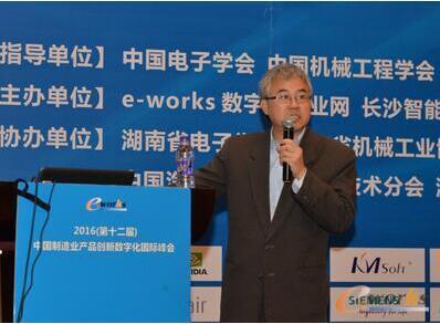 CD-adapco中国工程咨询经理 刘佳兴