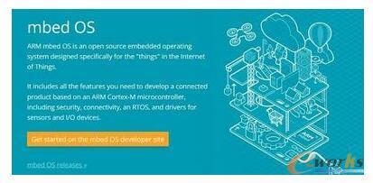 一文带你看懂物联网开源操作系统