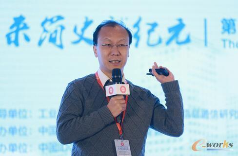 中国信息通信研究院技术与标准研究所副所长 何宝宏