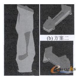 图1  Uprint SE自动生成的3种打印方案