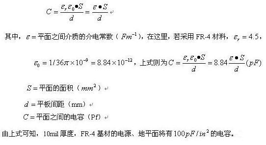 电容单位换算器_电容计算公式中的单位是什么-