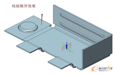 图3 中望3D钣金局部展开效果