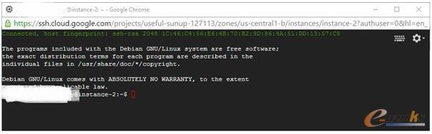 终端窗口与Linux实例进行交互