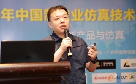图1 深圳创新设计研究院执行院长赵宇波先生发表演讲