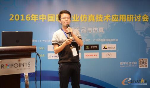 图1 TCL多媒体科技控股有限公司惠州模塑厂主任工程师李精喜