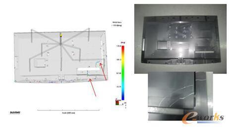 图4 熔接线模拟结果与实际结果对比