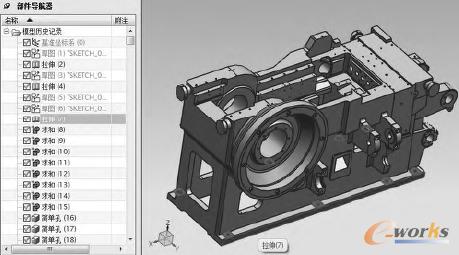 图1 NX顺序建模环境中的冷镦机床身模型