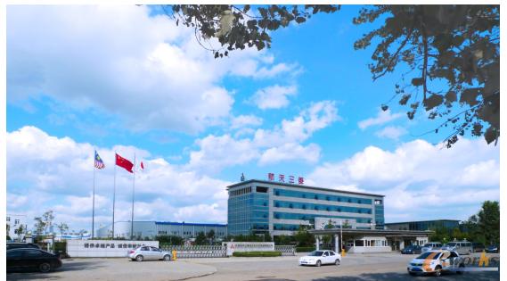 图1 沈阳航天三菱汽车发动机制造有限公司