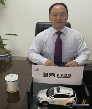 江西昌河汽车有限责任公司党委委员、副总经理兼CIO 、CFO萧枭