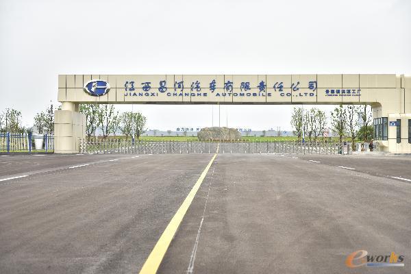 江西昌河汽车有限责任公司