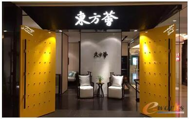 杭州精效家具制造有限公司